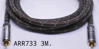 SPDIF Καλώδιο